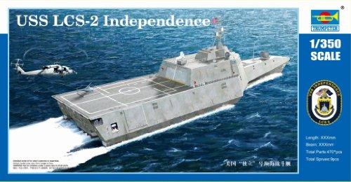 1/350 アメリカ海軍 LCS-2 インディペンデンス