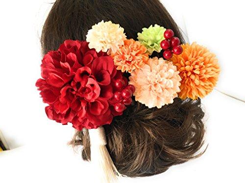 大人可愛い赤ダリアの花かんざし9点セット*着物浴衣髪飾り*ヘ...