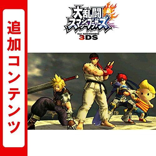 大乱闘スマッシュブラザーズ for Nintendo 3DS 追加コンテンツ ファイター全部入りパッ...