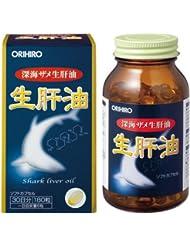 オリヒロ 新?生肝油