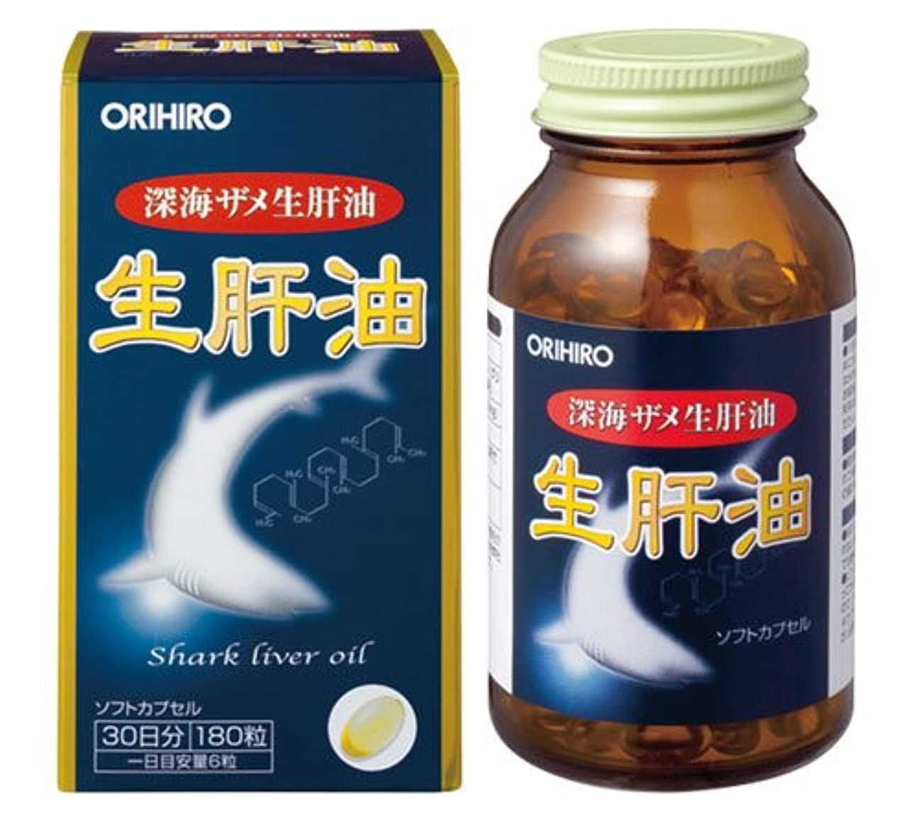 子羊石のなんとなくオリヒロ 新?生肝油