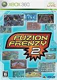 「フュージョン・フレンジー 2/Fuzion Frenzy 2 」の画像