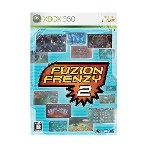 フュージョン・フレンジー 2 - Xbox360の商品画像