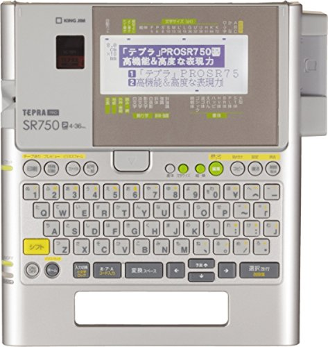 キングジム ラベルライター テプラPRO SR750