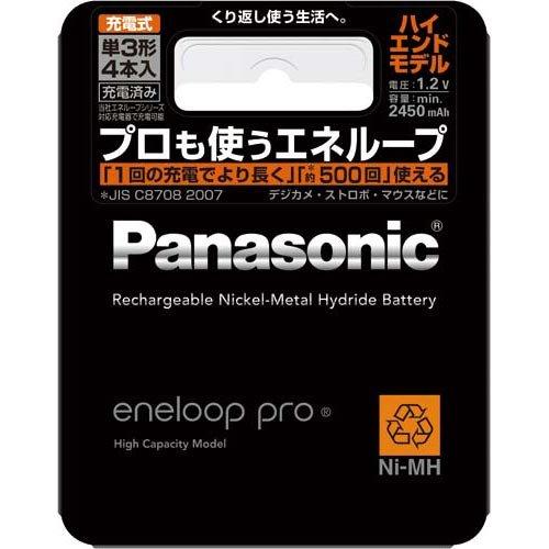 パナソニック 充電池 エネループ プロ 単3 4本パック×3