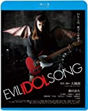 EVIL IDOL SONG [Blu-ray]