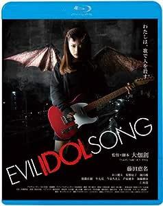 EVIL IDOL SONG [Blu-ray]