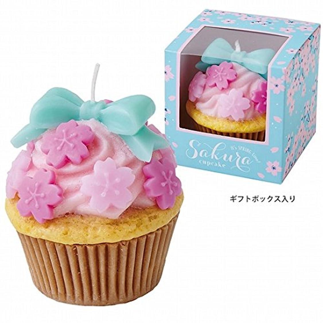 散逸妥協アロングカメヤマキャンドル( kameyama candle ) SAKURAカップケーキ キャンドル