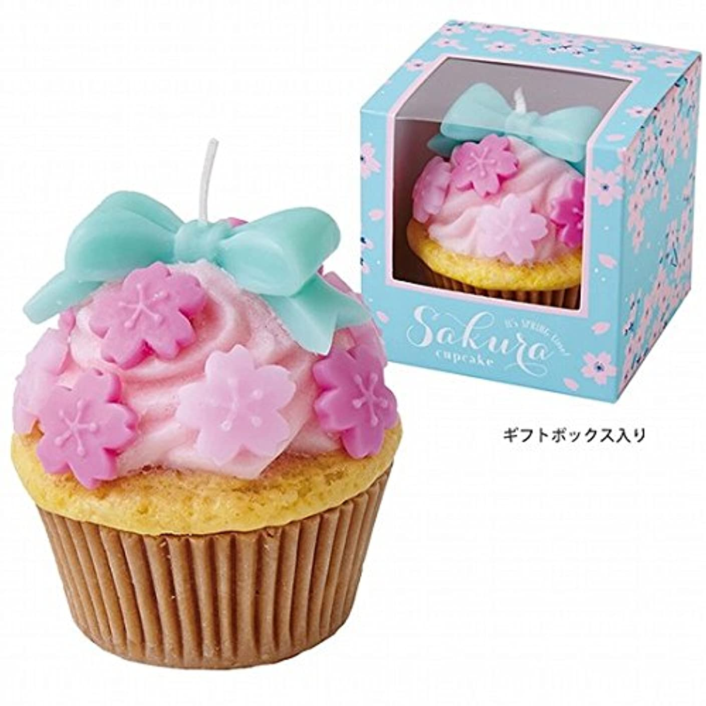 雨引く好奇心カメヤマキャンドル( kameyama candle ) SAKURAカップケーキ キャンドル