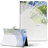 igcase Qua tab PX au LGエレクトロニクス Quatab LGT31 タブレット 手帳型 タブレットケース タブレットカバー カバー レザー ケース 手帳タイプ フリップ ダイアリー 二つ折り 直接貼り付けタイプ 002199 クール 模様 青 シンプル