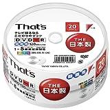 太陽誘電製 That's DVD-Rビデオ用 8倍速120分4.7GB プリンタブル銀・白ミックス スピンドルケース20枚入 DR-120SWPY20BA