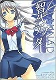 智代アフターDear Shining Memories  / Key のシリーズ情報を見る