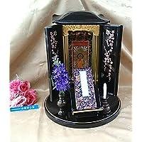 山田安心堂ブランド・京都からのお仏壇 伝統的な厨子型ミニ仏壇(桜蒔絵入り)+仏具セット