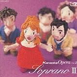 カラオケ・オペラ Vol.2 ソプラノ II
