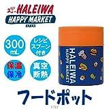 HALEIWA (ハレイワ) フードポット 真空断熱 スプーン付き 0.3L モンスター ブルー HGBFS300MB