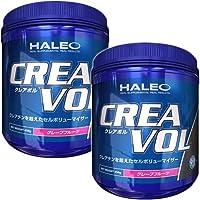 ハレオ クレアボル グレープフルーツ味 450g 2個セット [アミノ酸サプリメント][クレアチン][瞬発力サポート]