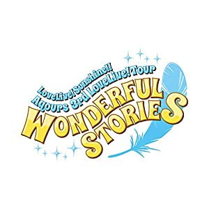 ラブライブ! サンシャイン!! Aqours 3rd LoveLive! Tour ~WONDERFUL STORIES~ Blu-ray Memorial BOX (完全生産限定)