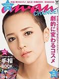 an・an (アン・アン) 2010年 3/24号 [雑誌]
