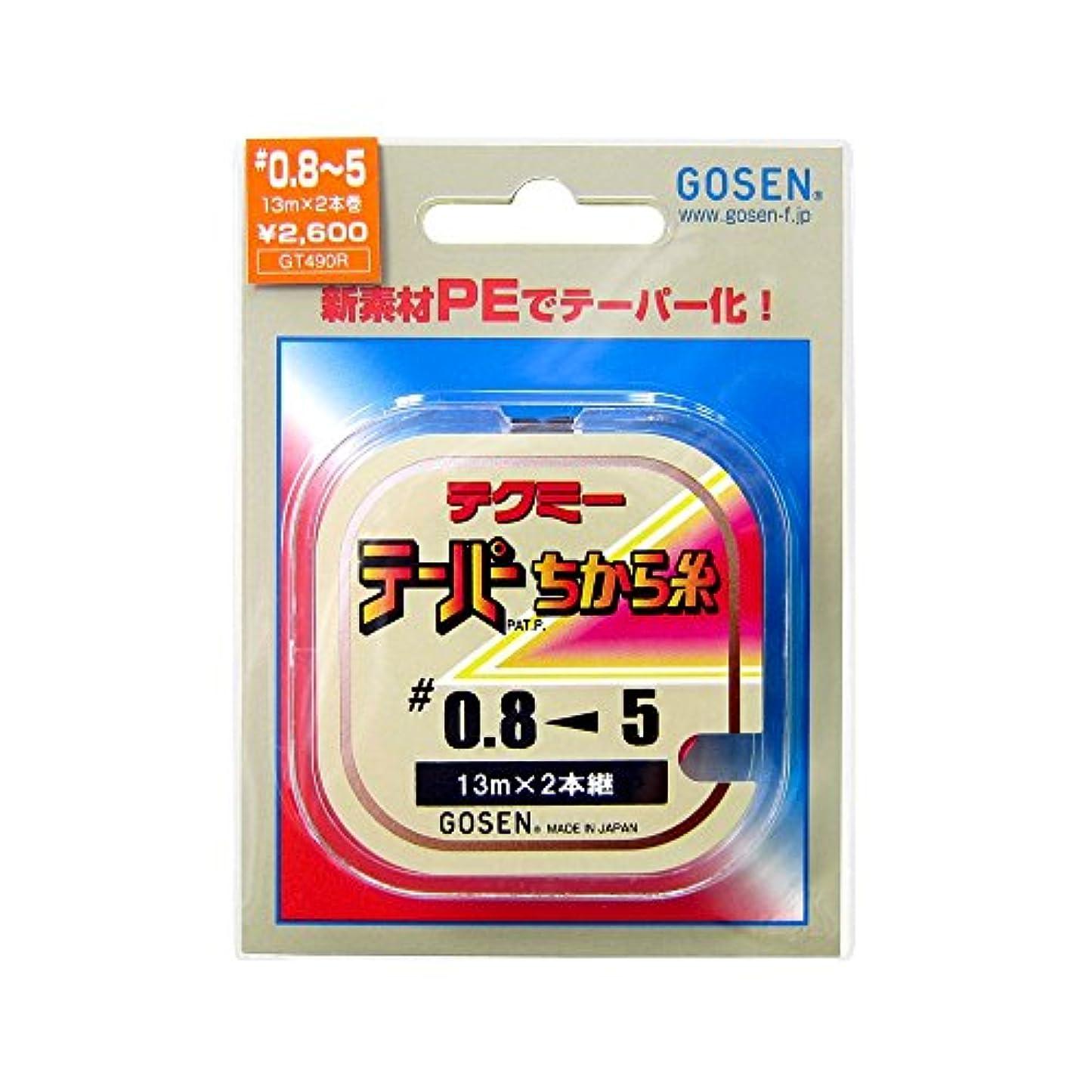 ピクニック恐ろしい好奇心盛ゴーセン(GOSEN) ライン テクミーテーパーちから糸 赤 13m×2本 GT-490R