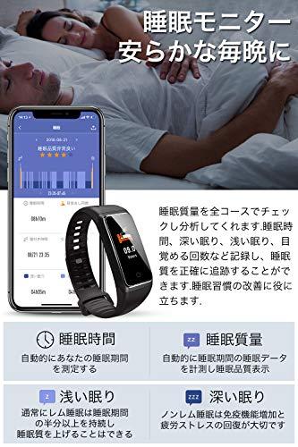 『スマートウォッチ 最新 カラースクリーン 心拍計 IP67防水 USB充電 血圧計 歩数計 活動量計 スマートブレスレット Line/Facebook/Twitter/着信通知 電話通知 睡眠検測 長い待機時間 目覚まし時計 日本語アプリ (ブラック)』の6枚目の画像