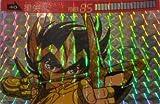 カードダス 聖闘士星矢 パート2 SPカード №40 1988