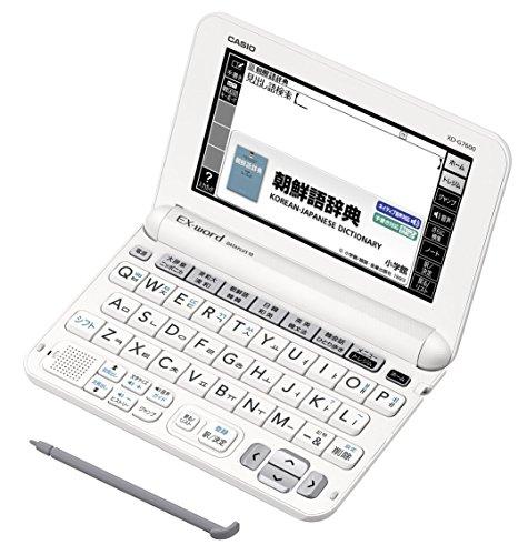 カシオ 電子辞書 エクスワード 韓国語モデル XD-G7600 コンテンツ100