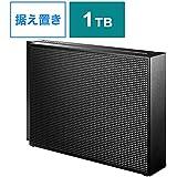 IODATA HDCZ-UT1KC USB3.1 Gen 1 (USB 3.0) / 2.0対応 外付ハードディスク 1TB ブラック