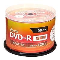 AVOX DVD-R 録画用(120分) 1-16倍速 50枚 スピンドルケース