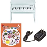 KORG タイニーピアノ ミニピアノ用楽譜+純正アダプターセット ホワイト