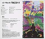 GRANRODEO 8th Album「FAB LOVE」 (初回限定盤) 画像