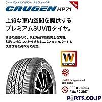 KUMHO(クムホ) CRUGEN HP71 265/60 R18 110V