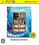 真・三國無双5 Empires PS3 the Best