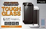 【iPhone8 Plus / 7 Plus】 ガラスフィルム TOUGH GLASS 二次硬化処理 マット 割れにくいガラス フルカバータイプ (DG-IP7PSM3PFBK(マット・指紋防止/国内メーカー製ソーダライム/ブラック))