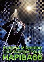 LIVE FANTOM TOUR Final HAPIBA66 2014 [DVD]