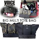 VOICE (ヴォイス) VO503 マルチトートバッグ ブーツ ウエア 小物 スノーボード スキー バッグ ブーツケース (CAMO)