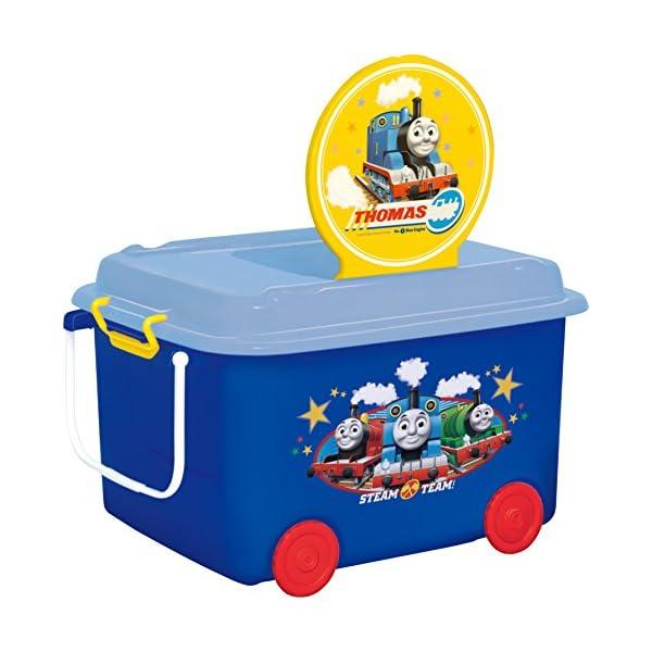錦化成 きかんしゃトーマス おもちゃ箱 B-raiの商品画像