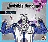 Invisible Bandage