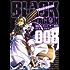 ブラック・ラグーン(8) (サンデーGXコミックス)
