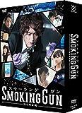 SMOKING GUN ~決定的証拠~ DVD-BOX