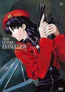 新世紀エヴァンゲリオン DVD STANDARD EDITION Vol.4