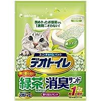 デオトイレ 1週間消臭・抗菌 飛び散らない緑茶成分入り・消臭サンド 2L×12個 (ケース販売)