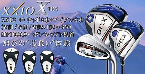 DUNLOP(ダンロップ) XXIO10 ゼクシオ10 メンズ ゴルフクラブセット ウッド3本+アイアン8本セット MP1000カーボンシャフト装着 (9.5, s)