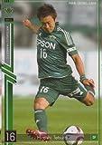 パニーニJリーグエディション第2弾/PFL-J02-073/松本山雅FC/RG/鐡戸裕史