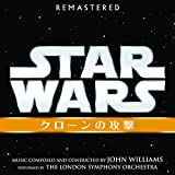スター・ウォーズ エピソード2: クローンの攻撃 オリジナル・サウンドトラック