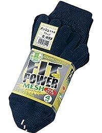 【4足組×5セット販売】おたふく手袋  S-653 フィット メッシュ 5本指  ブラック【20足】【サイズ】 25~26~27cm