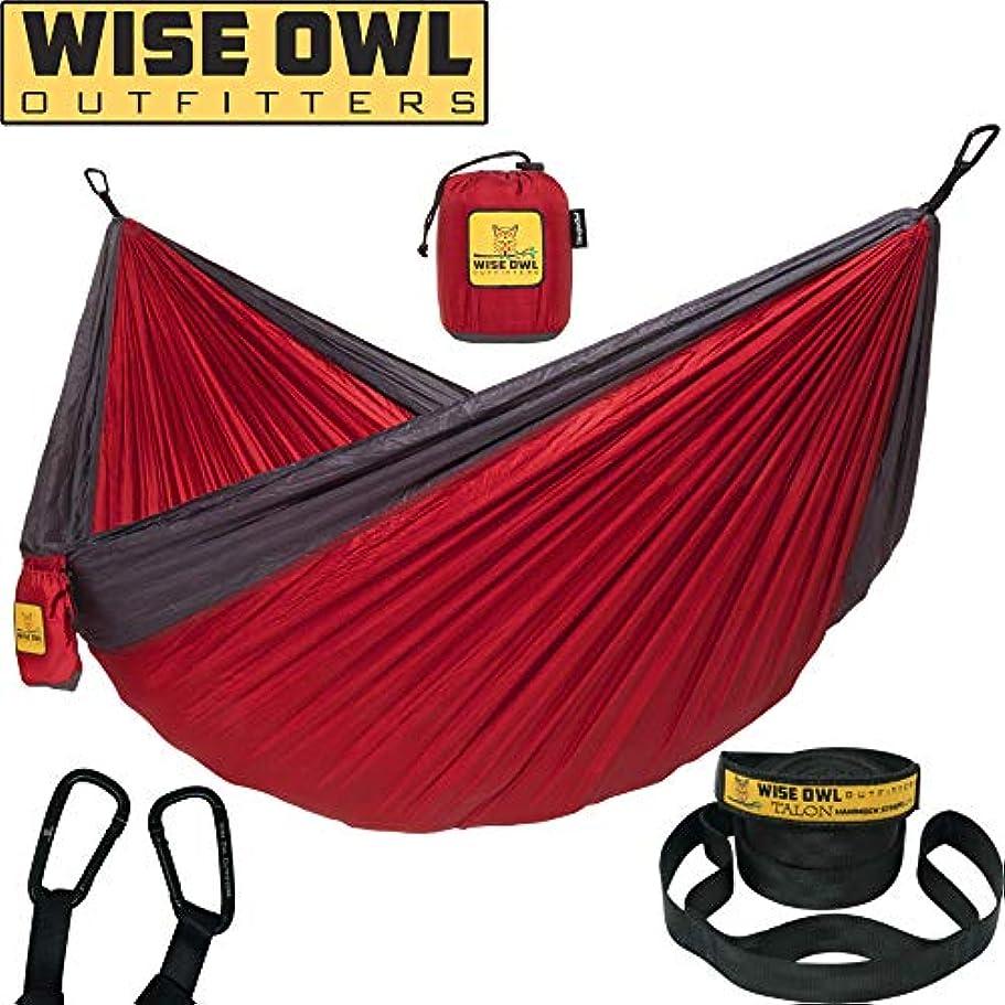 時制安全ホイールWise Owl Outfitters Hammock for Camping Single & Double Hammocks Gear for The Outdoors Backpacking Survival or Travel - Portable Lightweight Parachute Nylon SO Red & Charcoal [並行輸入品]