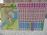 グッドモーニング・キス コミック 1-13巻セット (りぼんマスコットコミックス クッキー)