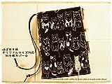 手帳カバーほぼ日手帳オリジナルサイズ対応A6手帳カバー 猫ねこネコ 黒猫