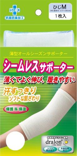シームレスサポーター ひじ用 Mサイズ(1枚入)