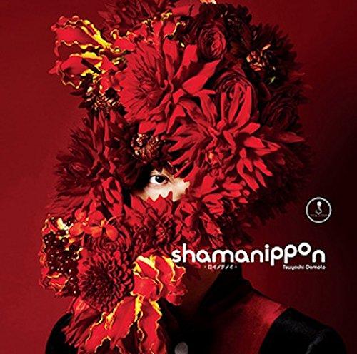 shamanippon -ロイノチノイ-ふつうよし(通常盤)(CD)